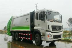 湖南大学新型多功能垃圾车交付