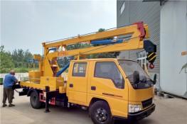 江铃双排折叠臂高空作业车(蓝牌12米)