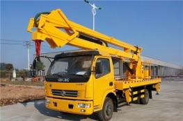东风单排折叠臂高空作业车(18米)